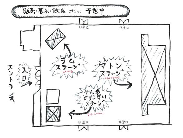 「カムバック・サーモン2016