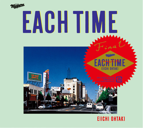 アルバム『EACH TIME 30th Anniversary Edition』 (okmusic UP\'s)