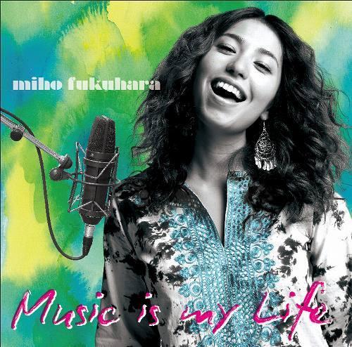 福原美穂のニューアルバム『Music is My Life』 (c)Listen Japan