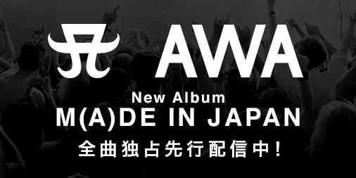AWA (okmusic UP's)