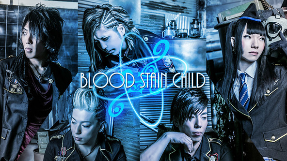 BLOOD STAIN CHILD (okmusic UP\'s)