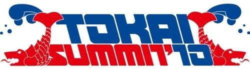 『TOKAI SUMMIT'10』出演アーティスト第3弾発表 (c)Listen Japan