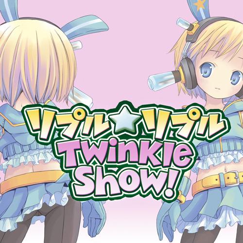 『リプル☆リプルTwinkle Show!』ジャケット画像 (c)ListenJapan