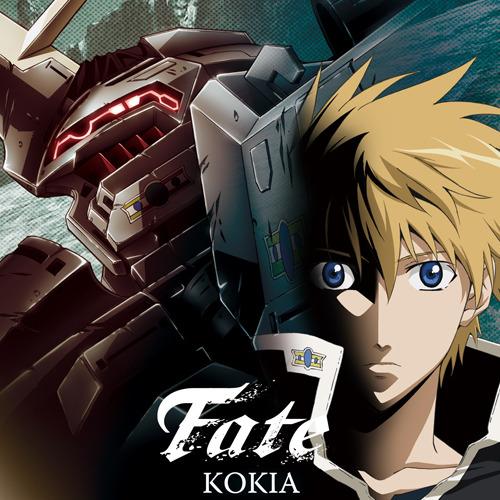 KOKIA「Fate」ジャケット画像 (C)吉永裕ノ介・フレックスコミックス/「ブレイク ブレイド」製作委員会