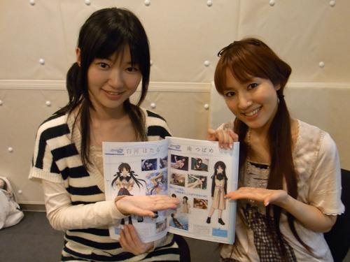 「井ノ上奈々のメモオフラジオ」より、井ノ上奈々さん(左)と池澤春菜さん(右) (C)2010 5pb. Inc./CYBERFRONT