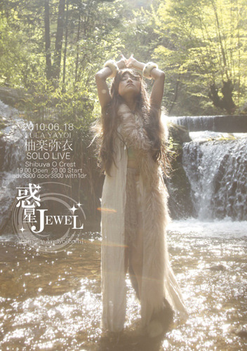 柚楽弥衣ワンマンライブ 〜惑星JEWEL〜 (c)ListenJapan