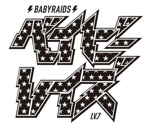 ベイビーレイズ 7thシングル ロゴ (okmusic UP\'s)