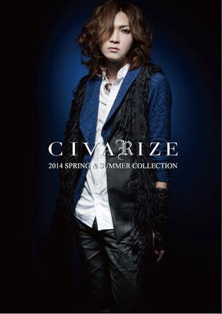 『CIVARIZE』2014春夏カタログ (okmusic UP\'s)