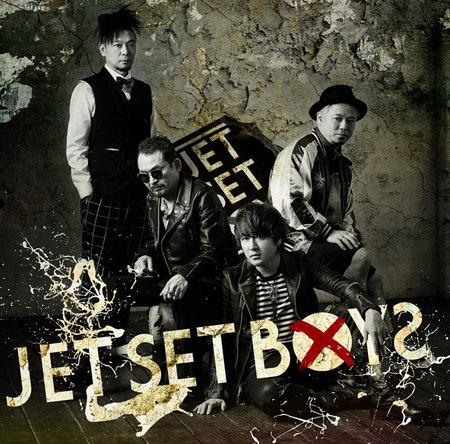 アルバム『JET SET BOYS』 (okmusic UP's)