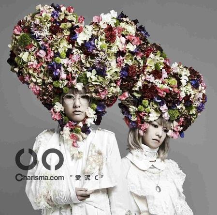 Charisma.com『愛泥C』のジャケット写真 (okmusic UP's)