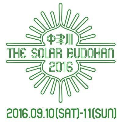 『中津川 THE SOLAR BUDOKAN 2016』ロゴ (okmusic UP's)