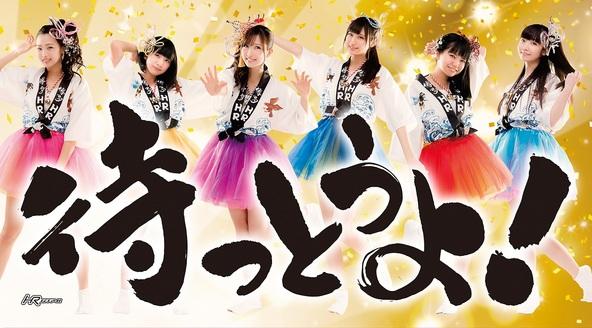 シングル「待っとうよ!」【TYPE-A】(CD+DVD) (okmusic UP's)