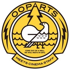 "『cinema staff presents""OOPARTS 2016""』ロゴ (okmusic UP's)"