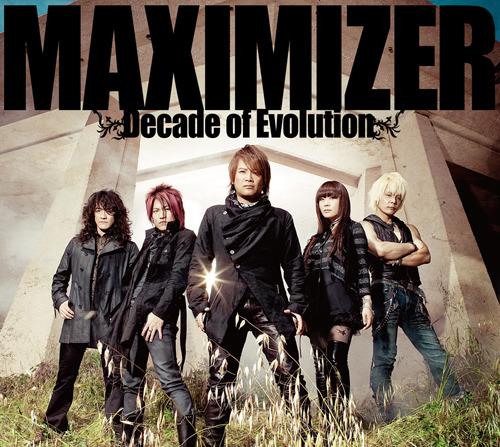 JAM Project『MAXIMIZER〜Decade of Evolution〜』ジャケット画像 (c)ListenJapan