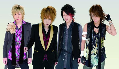 新曲「レイン」を発売したシド (c)Listen Japan