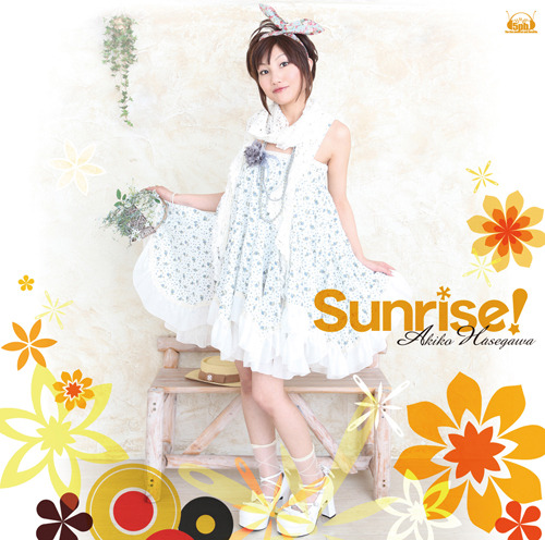 長谷川明子「Sunrise!」ジャケット画像 (c)ListenJapan