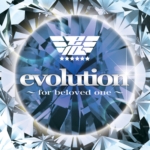 「アニサマ2010」テーマソング「evolution 〜for beloved one〜 」ジャケット画像 (C)Animelo Summer Live 2010/AG-ONE