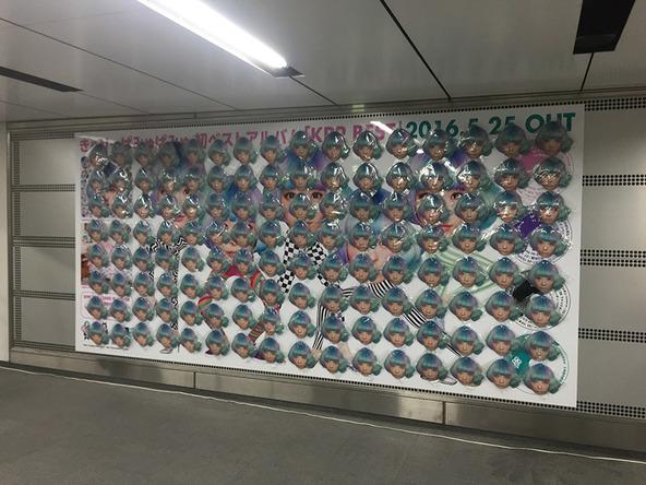 きゃりーお面広告 (okmusic UP's)