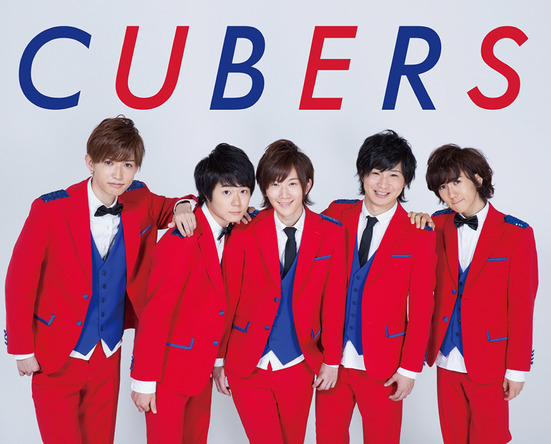 CUBERS (okmusic UP's)