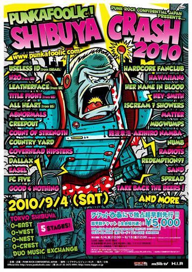 渋谷のライヴハウス5店舗で今年も秋のPUNK祭典『PUNKAFOOLIC!』開催 (c)Listen Japan