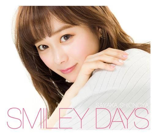 シングル「SMILEY DAYS」【初回限定盤 TYPE-B】(CD+PHOTOBOOK) (okmusic UP's)