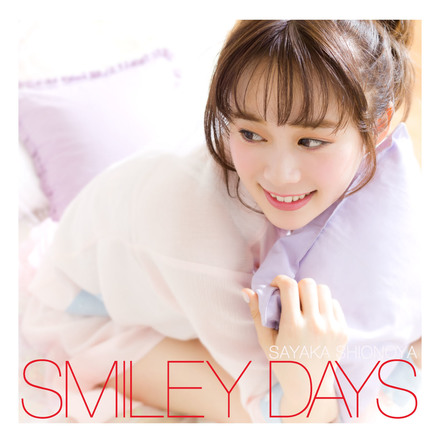 シングル「SMILEY DAYS」【通常盤】(CD) (okmusic UP's)