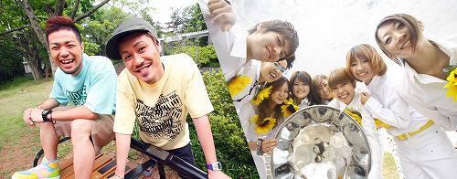 沖縄のゆるレゲユニット、GleanPieceとスティールパングループ・PanPopParadise (c)Listen Japan