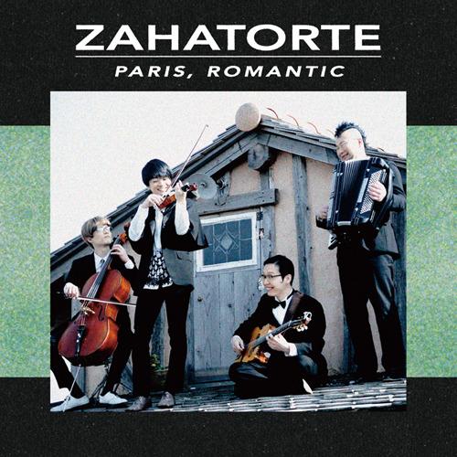 福山 潤(左から2人目)も登場している、ザッハトルテ『パリ市ロマンチッ区』ジャケット画像 (c)ListenJapan
