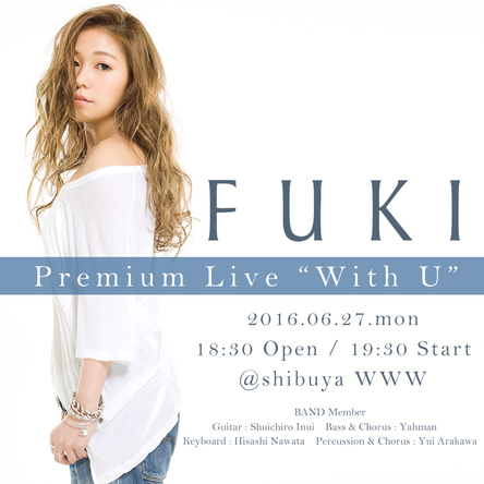 『FUKI Premium Live「With U」』 (okmusic UP\'s)