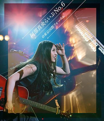 Blu-ray『阿部真央らいぶNo.6@東京国際フォーラム』 (okmusic UP's)