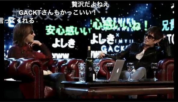 YOSHIKI×GACKTニコ生で11年ぶり競演 (okmusic UP's)