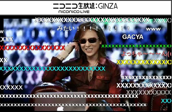 YOSHIKI×GACKTニコ生で11年ぶり競演 (okmusic UP\'s)