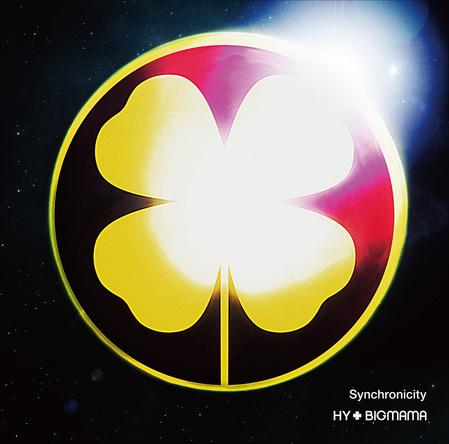 アルバム『Synchronicity』【通常盤】(CD) (okmusic UP's)