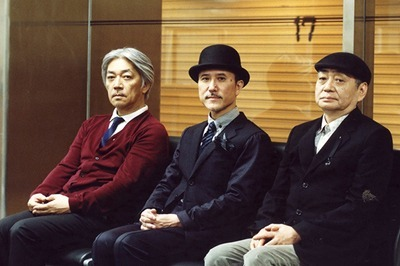 『WORLD HAPPINESS 2010』に出演するYellow Magic Orchestra (c)Listen Japan