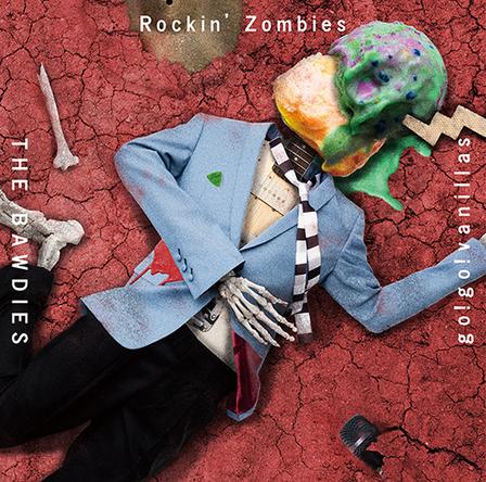 シングル「Rockin' Zombies」【期間限定盤】(CD+DVD) (okmusic UP's)