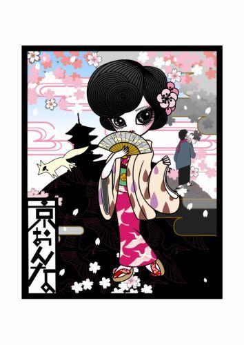 アパレル・ブランドのキャラクター・ソングで演歌配信チャート1位を獲得した京(みやこ) (c)Listen Japan