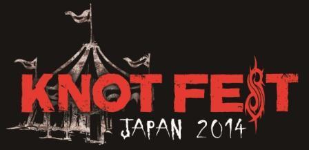 「ノットフェス・ジャパン2014」ロゴ (okmusic UP\'s)