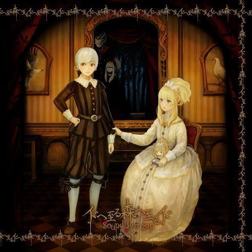 Sound Horizonのマキシ・シングル「イドへ至る森へ至るイド」 (c)Listen Japan