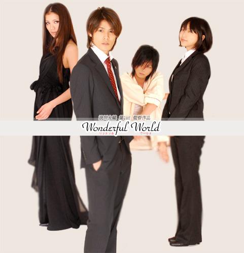 映画「Wonderful World」メインビジュアル (c)ListenJapan
