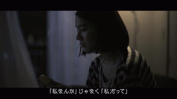 「パラレル・ワールド」MV (okmusic UP's)