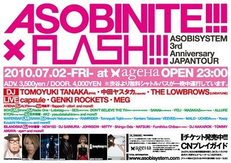東京・ageHaで開催されるクラブイベント「ASOBINITE!!! × FLASH!!!」 (c)Listen Japan