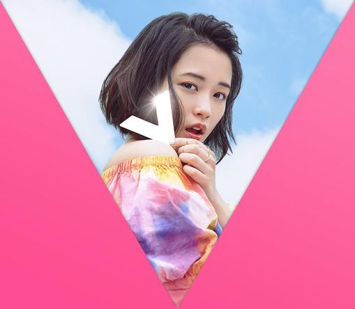 """アルバム『V』【初回限定""""VIVA盛盤""""】(CD+DVD) (okmusic UP's)"""
