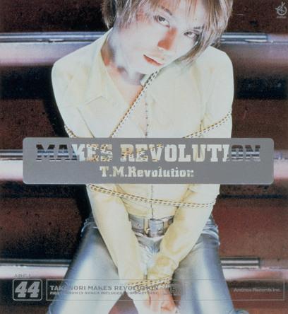 配信アルバム『MAKES REVOLUTION』 (okmusic UP's)
