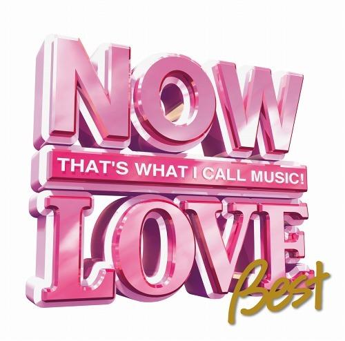 大ヒット・ラヴ・ソングばかりを揃えたコンピ『NOW LOVE Best』 (c)Listen Japan
