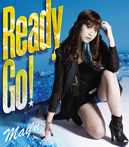 May'n「Ready Go!」ジャケット画像 (c)ListenJapan