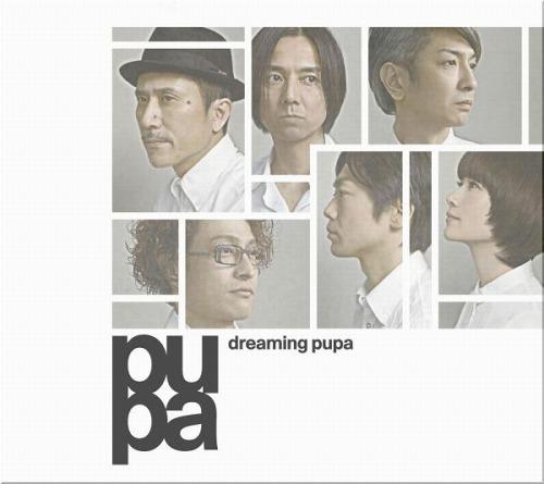 pupaの2ndアルバム『dreaming pupa』 (c)Listen Japan