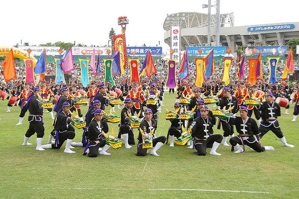琉球國祭り太鼓 (okmusic UP's)