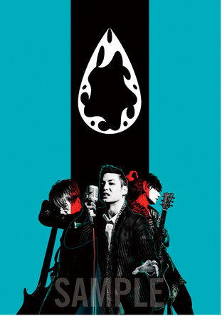 予約・購入特典クリアファイル (okmusic UP's)