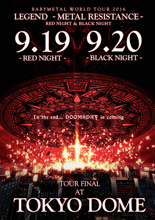 「BABYMETAL WORLD TOUR 2016 LEGEND - METAL RESISTANCE - RED NIGHT & BLACK NIGHT」 (okmusic UP\'s)