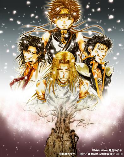 OVA「最遊記外伝」メインビジュアル (C)峰倉かずや・一迅社/最遊記外伝製作委員会 2010